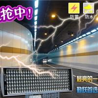 厂家直供210W隧道灯!功率可定做!