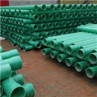 供应优质dn50玻璃钢工艺管价格