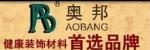 杭州奥邦精密模具制品有限公司
