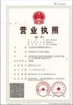 天津市诺亚信钢铁销售有限公司