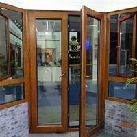 68红橡铝木复合窗