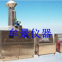 胶管耐火性燃烧试验机符合GB标准参数