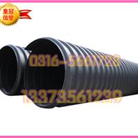供应HDPE大口径钢带波纹管/口径2200以内