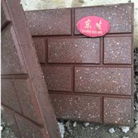 供应 行道砖, 盲道 彩瓦彩砖
