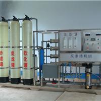 供应天津反渗透设备|桶/瓶装纯净水设备