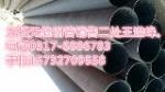 孟村回族自治县力拓无缝钢管销售处