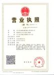 江门市阳溢交通设施工程有限公司