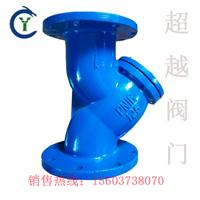 管道y型过滤器 铸铁y型过滤器 GL41H-16
