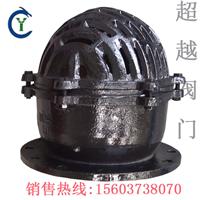 供应广东广州地区水泵底阀生产厂家