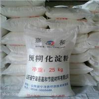 供应环保型球团型煤冶金粘合粘接胶粉