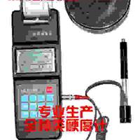 供应HLN160里氏硬度计 全新正品 信誉第一
