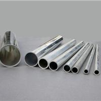 供应2011铝合金管