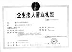 杭州蓝胜工具有限公司