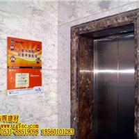 供应人造石电梯门套