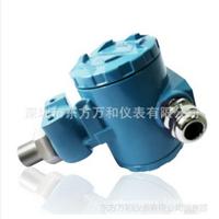 供应WNK801M3压力变送器