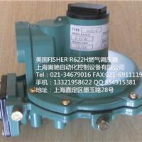 供应美国FISHER品牌R622-DFF/DGJ减压阀