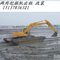 供应水陆两栖挖掘机出租 两栖挖掘机