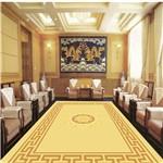 内蒙古呼和浩特华德地毯有限公司