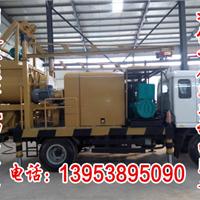 安徽煤矿混凝土输送泵-颍东区矿业专用泵