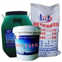 北京环氧灌浆料厂家价格