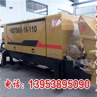 颍州区远销全球-安徽混凝土输送泵车价格