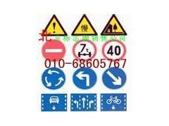 交通设施产品生产安装