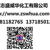 供应北京高温漆,北京高温涂料厂家公司