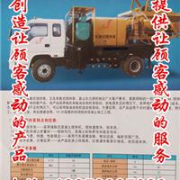 临汾古城矿【矿用混凝土泵】厂家 多少钱?