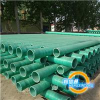 供应玻璃钢管 玻璃钢夹砂管