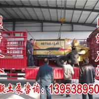 ?海南陵水县搅拌拖泵一体机多少钱超越期待
