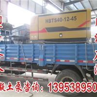 辽宁葫芦岛车载式搅拌拖泵_在线批发平台