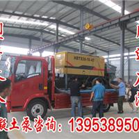 海南省琼中县小型混凝土泵车 企业自主研发