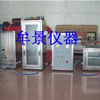 MU航空材料燃烧试验机符合标准价格