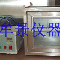 MU汽车内饰材料燃烧试验机符合标准GB8410