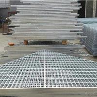 加工订做钢格板,踏步板,沟盖板,镀锌钢格板