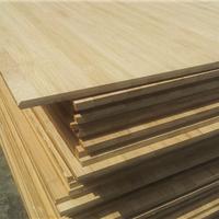 供应天和鑫鑫碳化竹板材