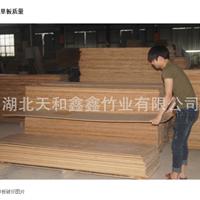 厂家供应多种规格碳化竹木板材竹制工艺品