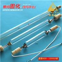 3kw紫外线固化UV晒版灯管木业地板固化专用