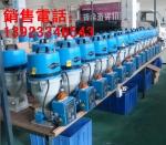 中山市台达塑料机械有限公司