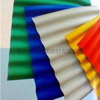 浙江PVC瓦、FRP透明瓦采光板廠家直銷