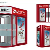 供应ATM机单机型自动防护亭