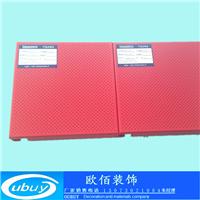 铝单板勾搭结构密拼安装冲孔雕花铝单板