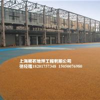 供应透水混凝土透水地坪,彩色透水地坪特点