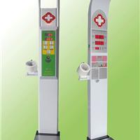 身高体重测量体检机