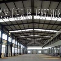 供应嘉兴宏旺钢结构工程有限公司