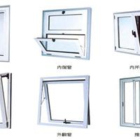 供应北京维盾断桥铝隔音门窗