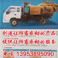 多样化生产 安徽淮南车载式强制搅拌拖泵
