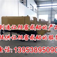 HBTS40型 安徽铜陵车载式***制搅拌拖泵 特性