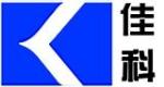 河北佳科焊接设备有限责任公司