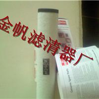 供应普旭真空泵滤芯0532140156进口质量